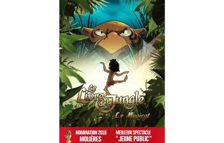 Spectacle musical «Le Livre de la jungle»